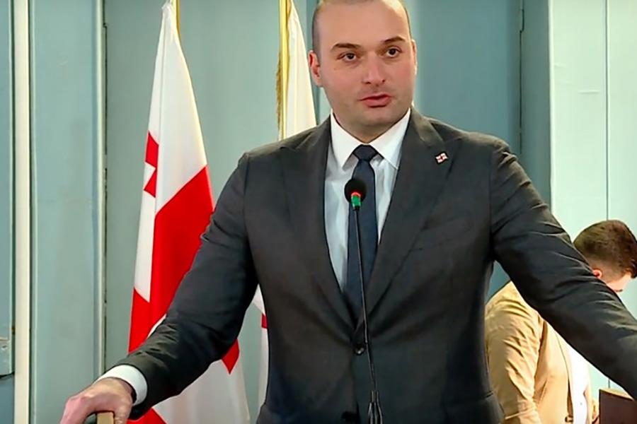 Het seminar werd geopend door de premier van Georgië Mamuka Bakhtadze.